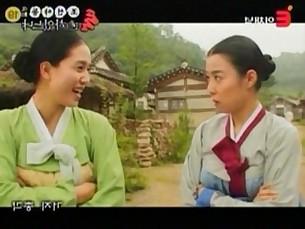 korean softcore